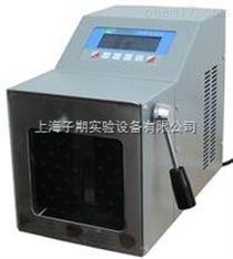 上海子期ZBM-400拍击式无菌均质器