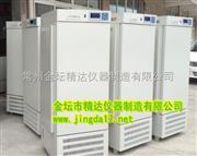 RQH-450智能程控人工气候箱