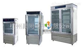 江苏霉菌培养箱MHP-300现货供应
