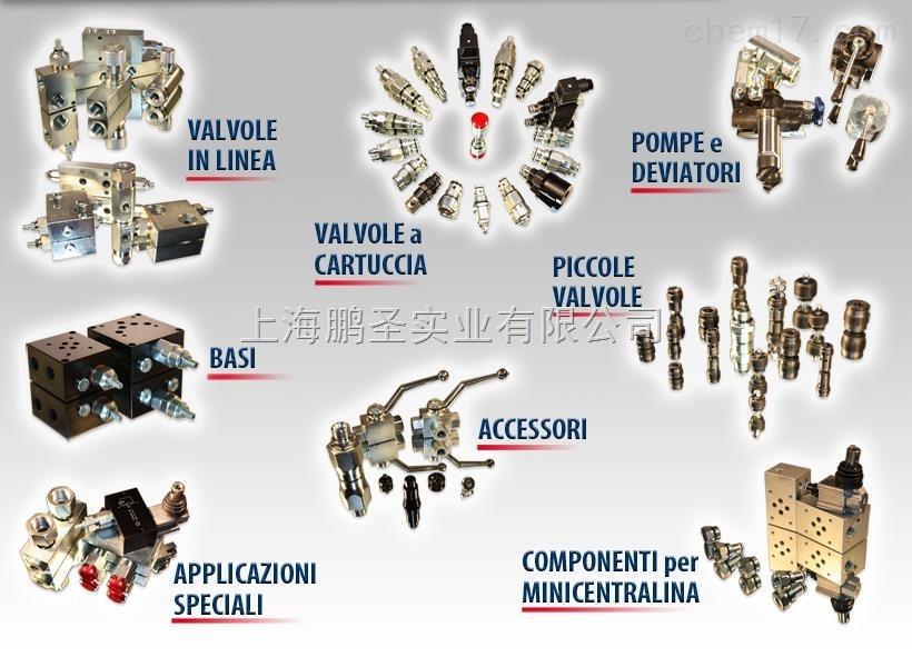 意大利OLEOWEB液压阀上海授权代理商