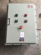 正泰63A碳钢防爆开关控制箱含税含运价