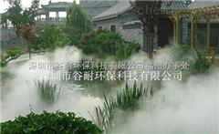 新疆大型展会喷雾降温设备