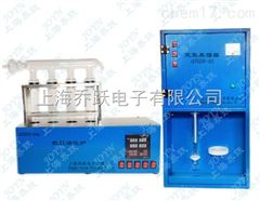 QYKDN-AS山东定氮仪蒸馏器