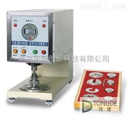 YG(B)141D新型数字式织物厚度仪