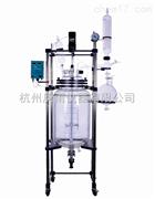 20L双层玻璃反应釜GSFT-20L
