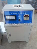 SF-150 水泥細度負壓篩價格 水泥細度負壓篩生產廠家