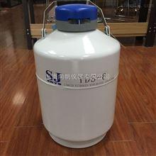 YDS-6盛杰6升液氮罐储藏罐杜瓦罐