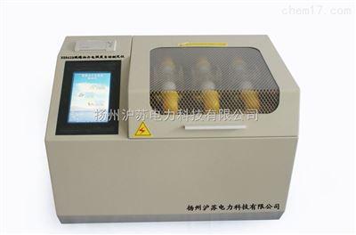 HS862B绝缘油介电强度自动测定仪(三杯)