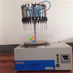 福建圆形氮气浓缩仪JT-DCY-24Y现货供应