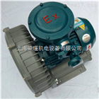 EX-G-2(1.5KW)吸尘防爆鼓风机(可移动式)