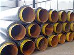热力管道聚氨酯保温管厂家13231662289