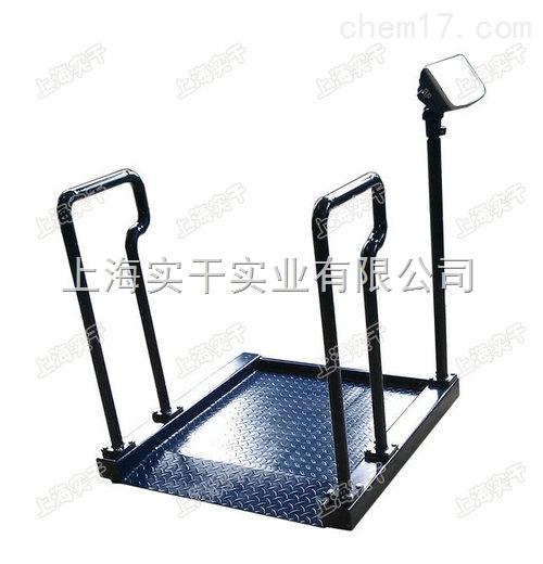 300kg轮椅磅血透用 带扶手轮椅电子磅