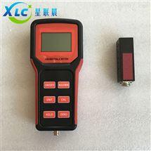 专业生产手持式磁通门计XCYZ-1000厂家