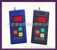 华中JCB4矿用本安型甲烷气体检测仪