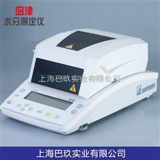 日本岛津MOC63U电子式水分仪 SHIMADZU水分测定仪价格