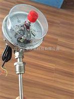 轴向电接点双金属温度计