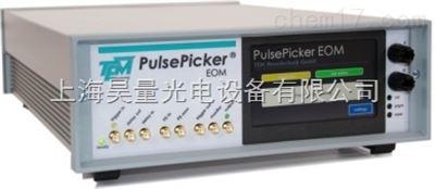 激光脉冲选择器(控制电路)