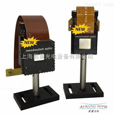 1920x1152高分辨率液晶空间光调制器(衍射效率:88%!)
