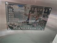 ZW7-40.5--(皖开电力)户外高压真空断路器