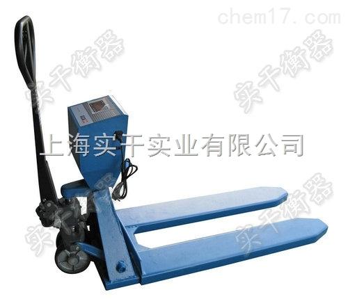 2.5T手动叉车电子秤 液压叉车秤可充电