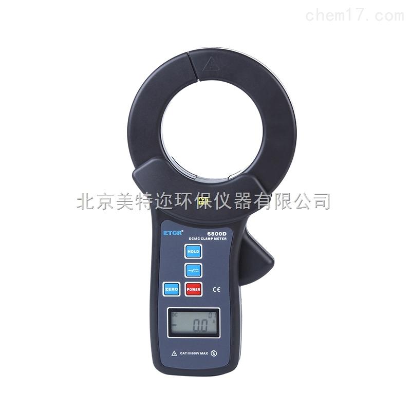 ETCR6800D直流交流钳形电流表*