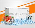 低温冰柜金枪鱼保存箱