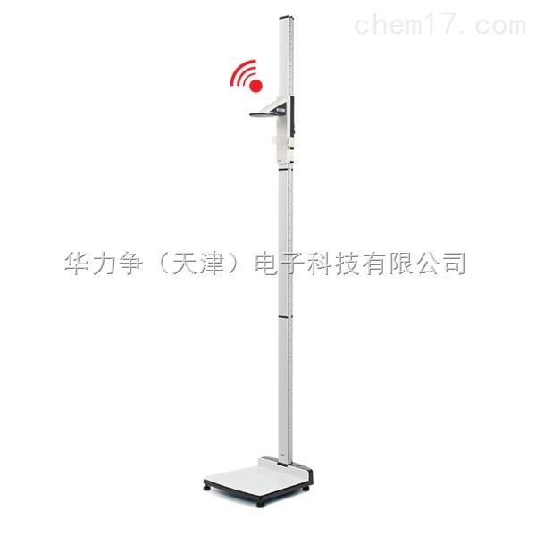 274型无线量高尺、身高计、广西超声波身高体重测量仪
