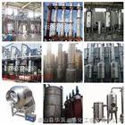 优质商家出售二手5吨三效蒸发器