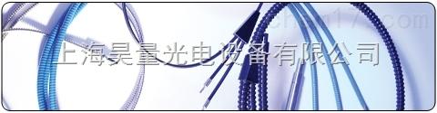 高功率光纤/光缆