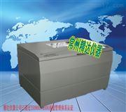 JDHZ-2001B大容量振荡培养箱(全温度)