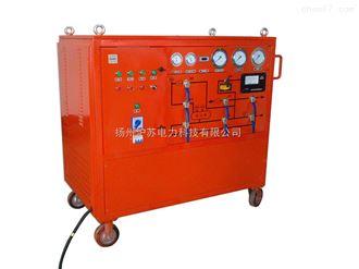 HSLH系列SF6(六氟化硫)气体回收充气装置