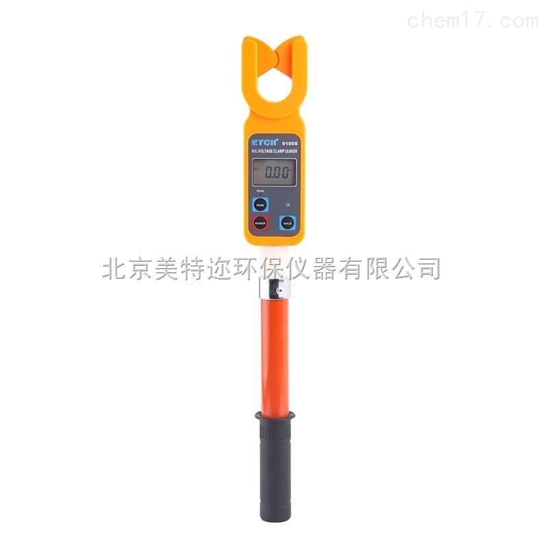 ETCR9100S便携式高低压钳形电流表*