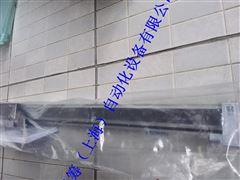 FESTO无杆气缸DGC-18-360-KF-PPV-A