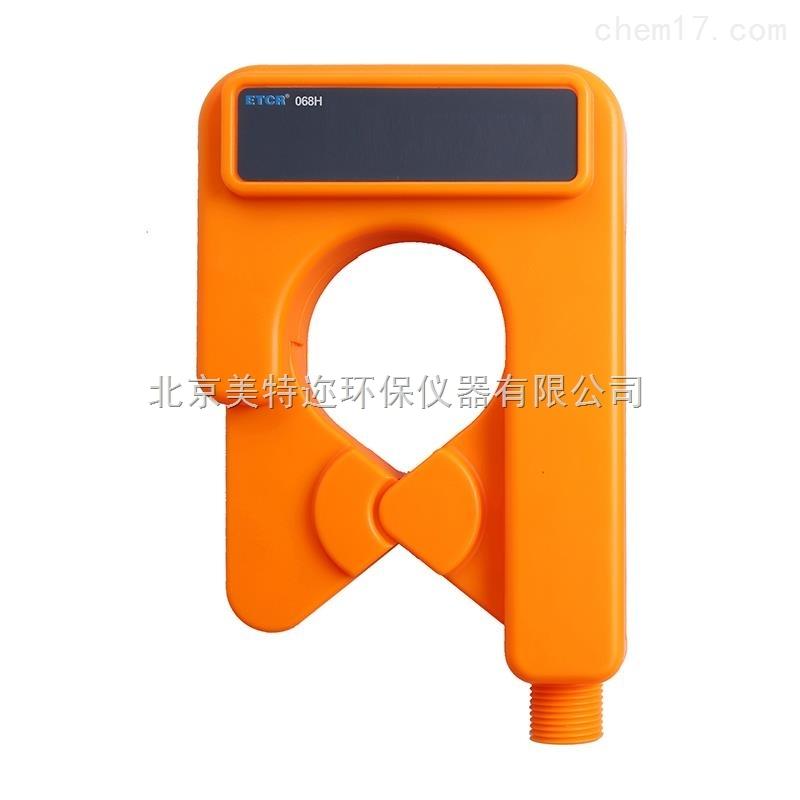 ETCR068H高压钳形电流传感器*