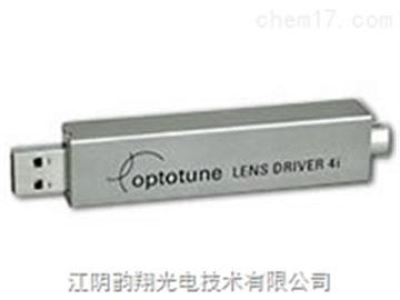 Optotune電動鏡頭驅動器