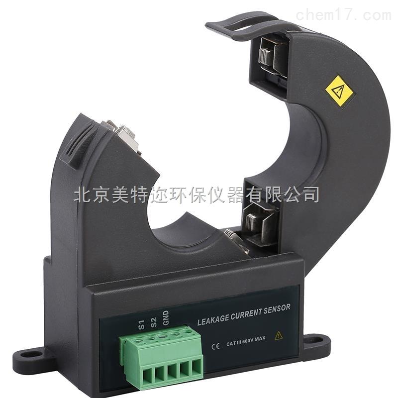 ETCR025K开合式漏电流传感器*