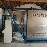 1-30立方长期回收二手环氧乙烷灭菌器