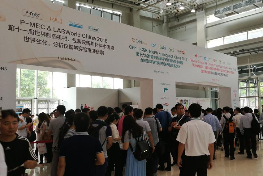 Labworld2016世界生化、分析仪器与实验室装备中国展盛大开幕
