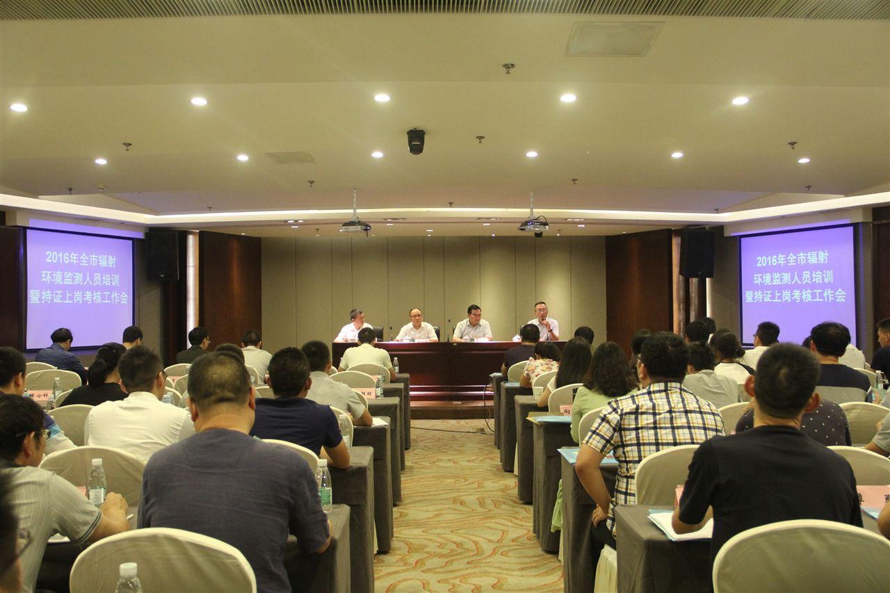 重庆审议市环保监测执法垂直管理制度改革方案