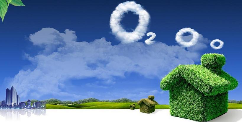 国家发改委:2020年环保产业产值将达2.8万亿元