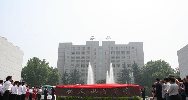 祝贺上海祥奉试验与西安航空学院购买振动试验台顺利合作成功!