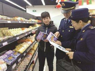 日本核污染食品流入国内 检测仪器扛起把控重责