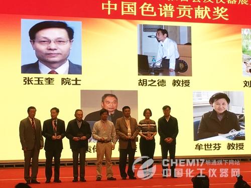 第21届全国色谱学术会召开 专家:中国必将成为色谱强国