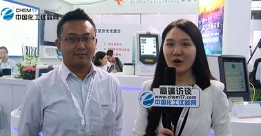 人和科仪亮相慕尼黑上海分析生化展