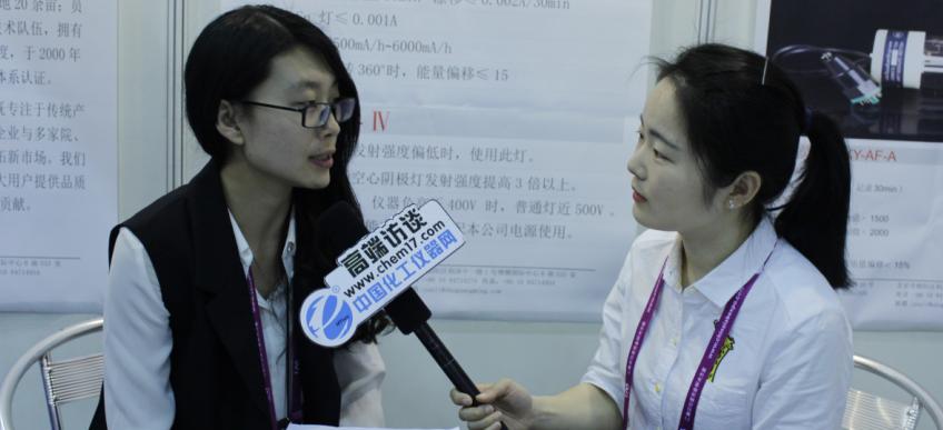 北京曙光明电子光源仪器有限公司