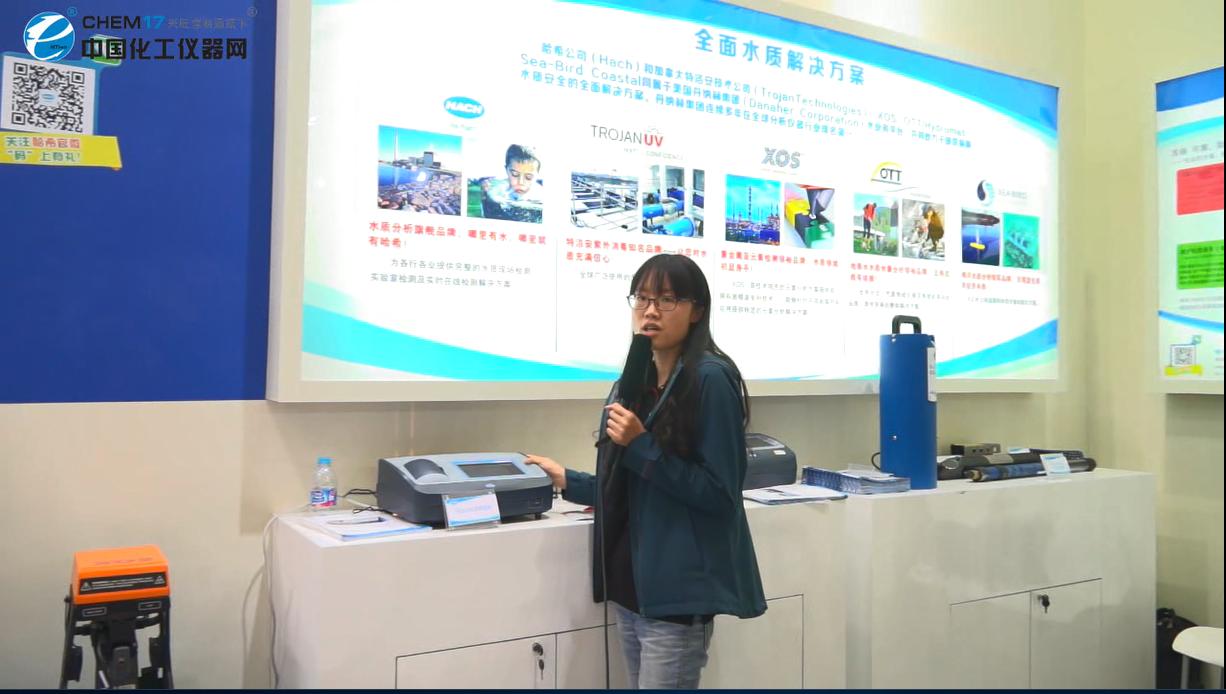 携绿色方案走进用户,守护人类水质安全—访哈希(上海)有限公司高级应用工程师胡璇