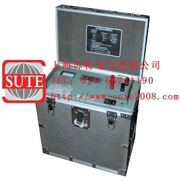 zgy-20a型变压器直流电阻测试仪具有完善的保护电路,可靠性强. 3.