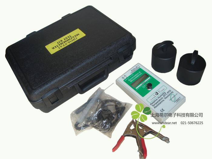 测量电阻/电阻率,湿度,和温度 ?自动调零和关闭电源 ?ce认证 ?
