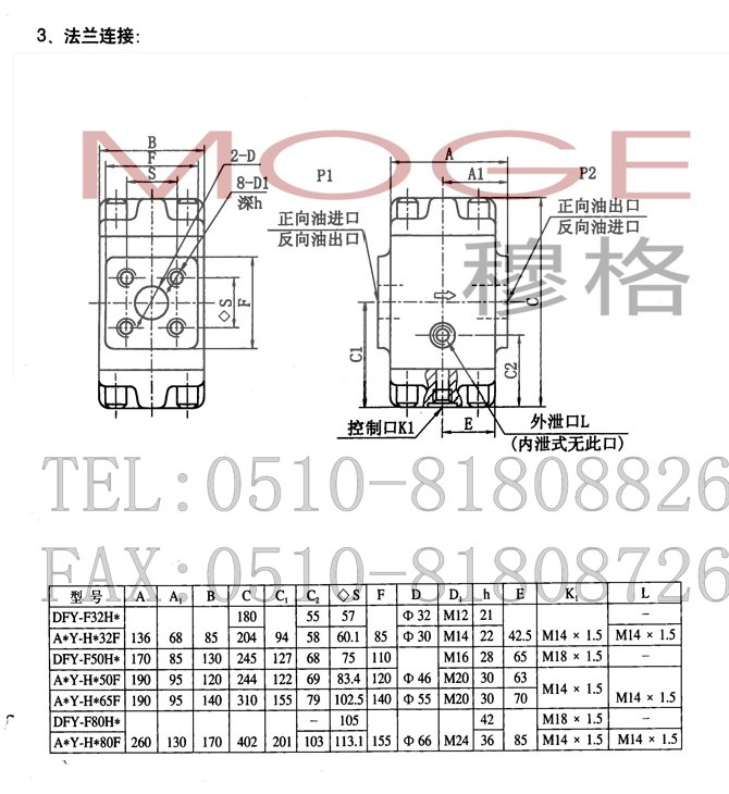 电路 电路图 电子 原理图 670_730