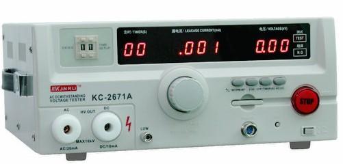kc-2671a-交直流耐压测试仪|高压仪-深圳市精度环越